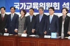 """""""국가교육위원회 불필요...'교육의 정치화' 우려"""""""