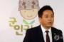 """""""군인권센터 임태훈 소장, 군사 기밀 누설 혐의로 고발"""""""