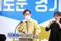"""한국교회언론회,""""예배금지 명령이 유행가 가사인가?"""""""