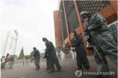 """한국교회언론회 """"감염병 예방 법률 일부 개정안들, 특정종교 옭죄는 수단인가?"""""""