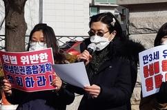수상한 서울 학생인권종합계획