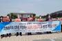1,500여 의료인들도 나섰다 … 차별금지법, 의료 왜곡과 환자의 인권 침해의 문제 발생해...