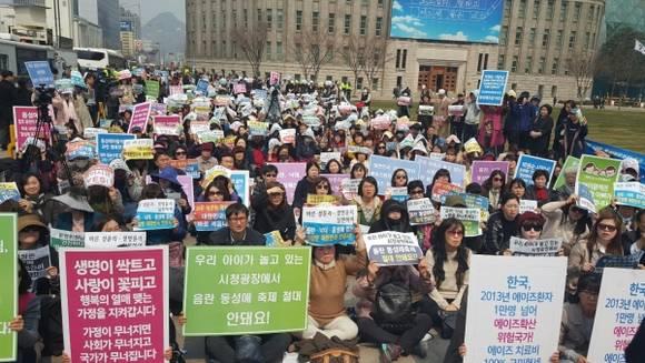 지난 3월 29일 시청 앞에서 개최된 '서울광장에서의 퀴어축제 허용 반대 국민대회' 모습