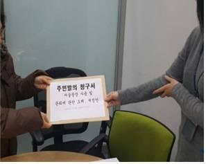 작년 11월 A주부는 서울시에 서울광장사용조례 개정을 위한 주민발의 청구서를 제출하였다.