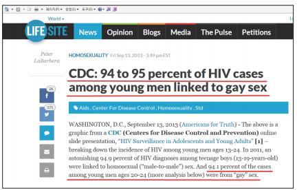출처 : LifeSiteNews.com (CDC: 미국 질병관리본부)