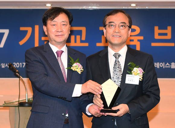 북한구원 예수군대를 일으키는 어린이 지저스아미가 2017년 기독교 교육 브랜드 대상을 수상했다.