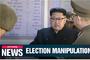 북한의 4.15 총선 개입공작 실태